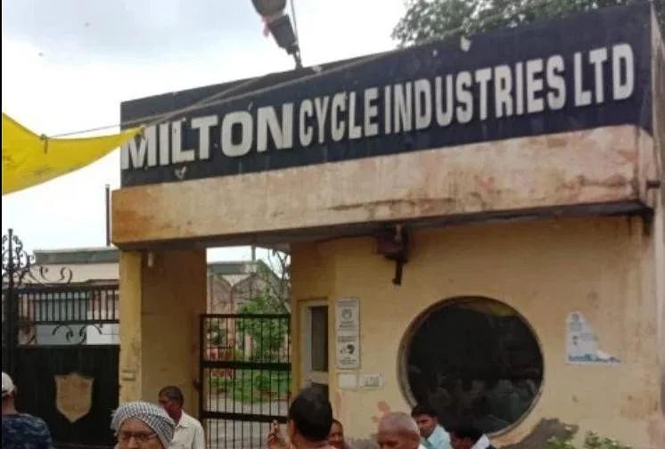 सोनीपत : Atlas के बाद Milton कंपनी भी साइकिल फैक्ट्री बंद करने को मजबूर