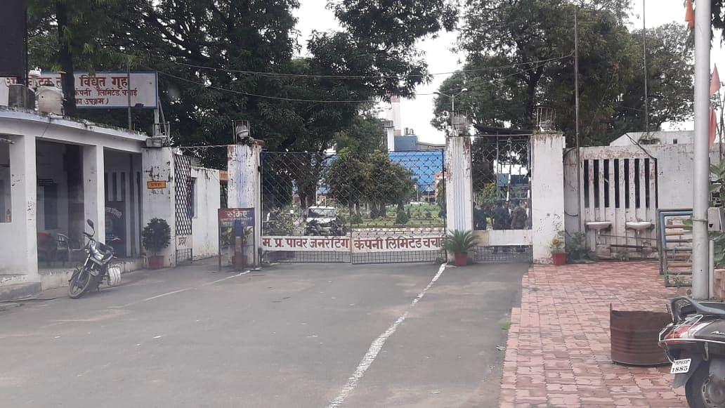 Anuppur : दशकों से पदस्थ अधिकारियों का ताप विद्युत केन्द्र में कब्जा