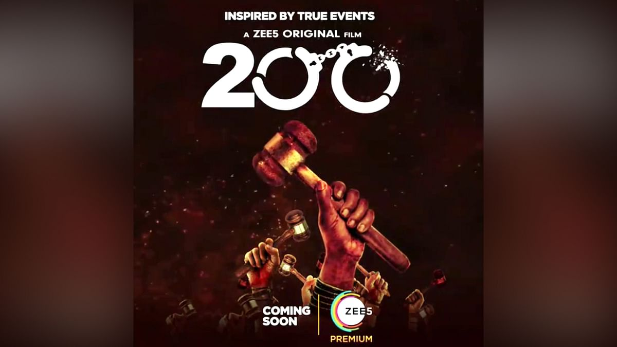 ज़ी5 ने सच्ची घटनाओं से प्रेरित ऑरिजिनल फिल्म '200' की घोषणा