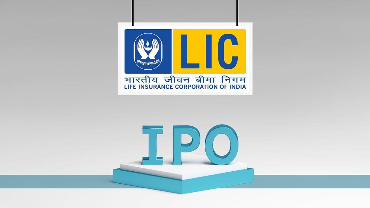 LIC का IPO मार्केट में उतारने के लिए ये 10 मर्चेंट बैंकर चुने गए