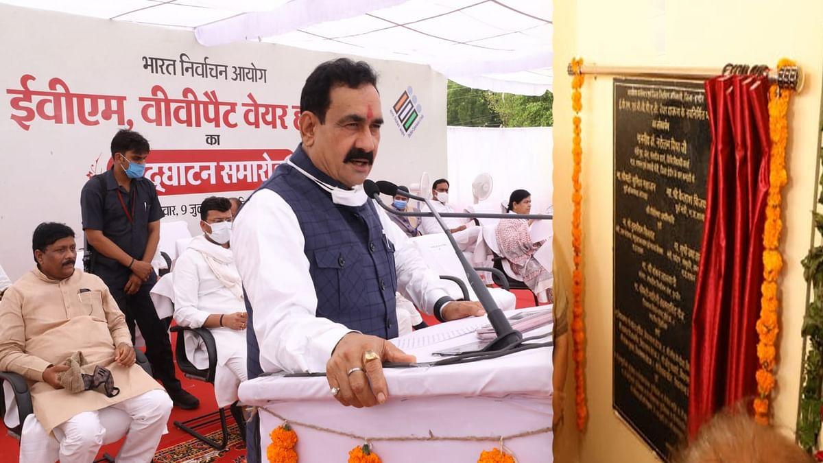डॉ. मिश्रा ने भारत निर्वाचन आयोग के EVM, वीवीपैट वेयर हाउस का किया लोकार्पण