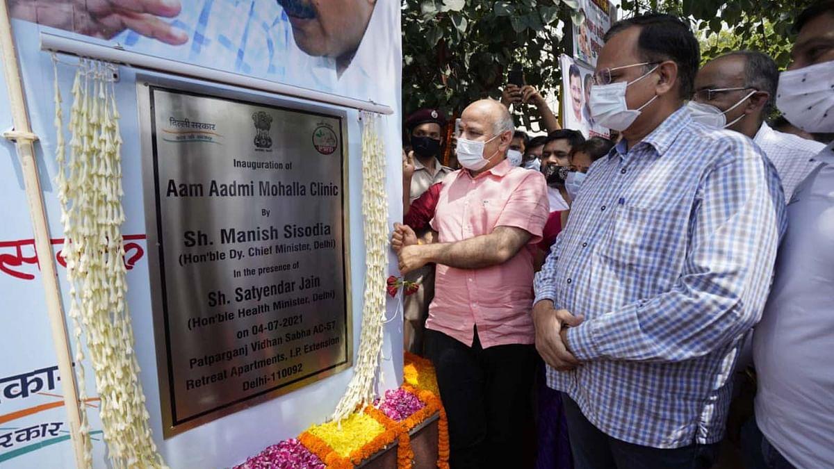 दिल्ली के पटपड़गंज में मोहल्ला क्लिनिक का मनीष सिसोदिया ने किया उद्घाटन