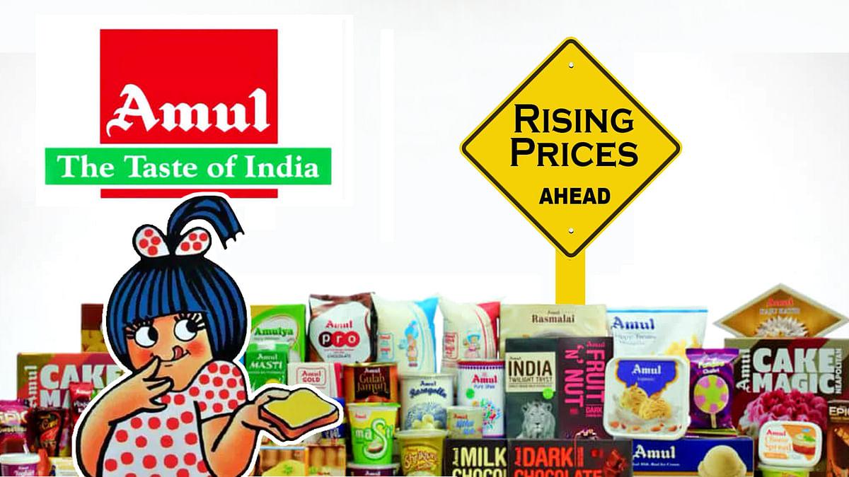 बढ़ती महंगाई के बीच Amul ने दिया झटका, 5% बढ़ाई सभी प्रोडक्ट की कीमत