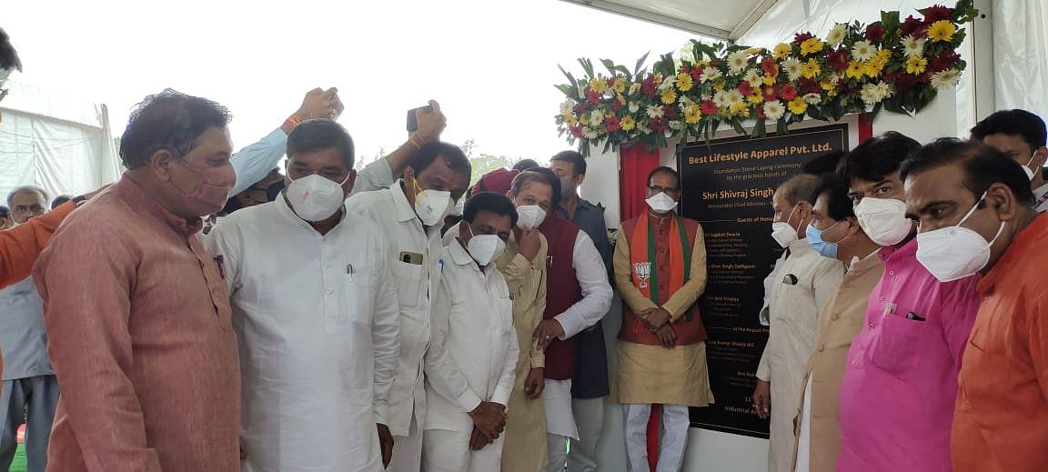 Ujjain:सीएम शिवराज ने अत्याधुनिक होजरी वस्त्र निर्माण इकाई का किया भूमिपूजन