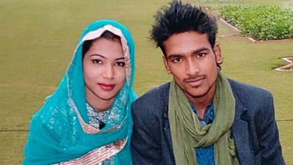 Chhatarpur : लव जिहाद मामले में पुष्टि, जहर से हुई नीलम की मौत