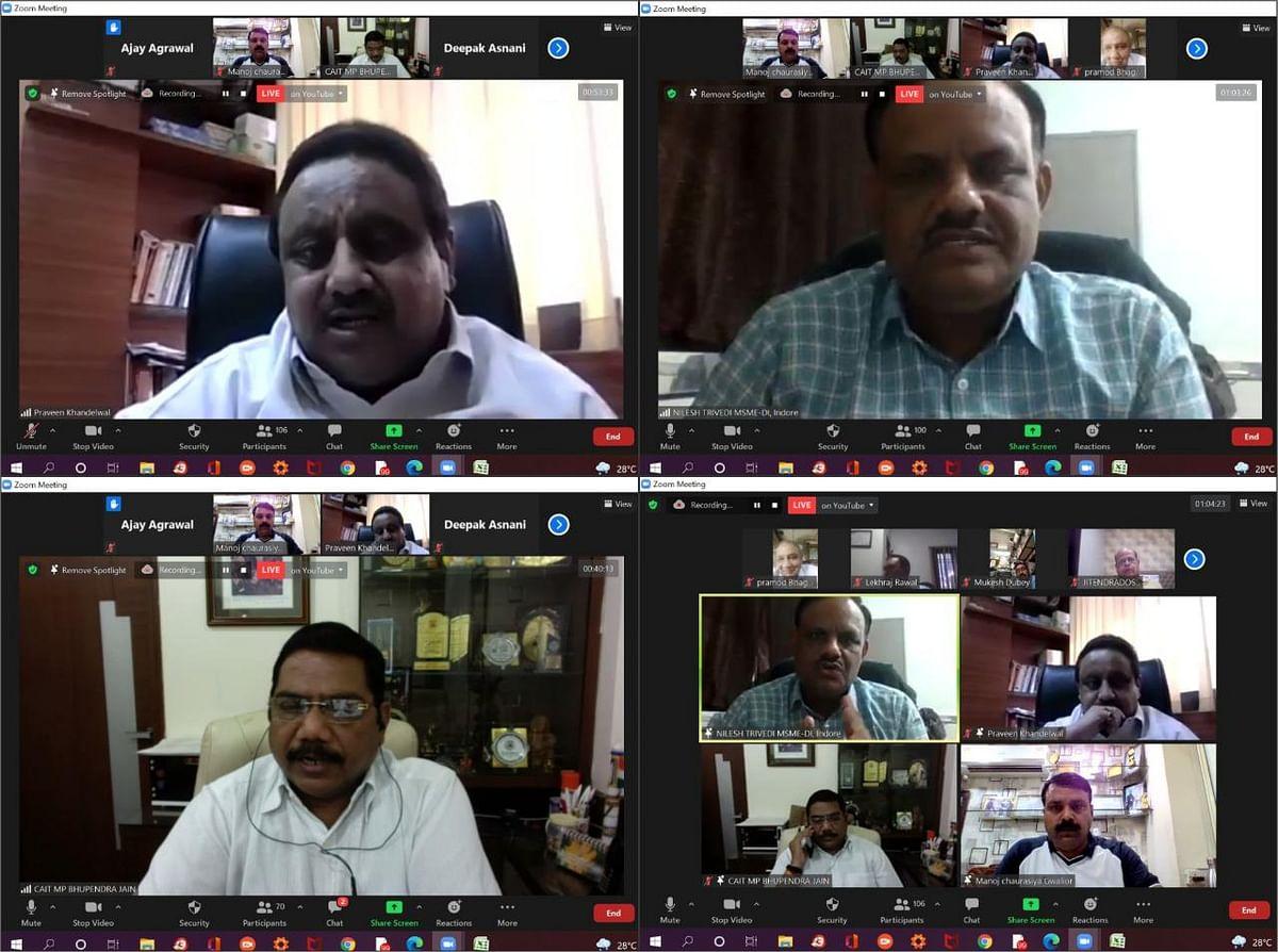 Gwalior : अब व्यापारियों को कम ब्याज पर मिलेगा मुद्रा लोन