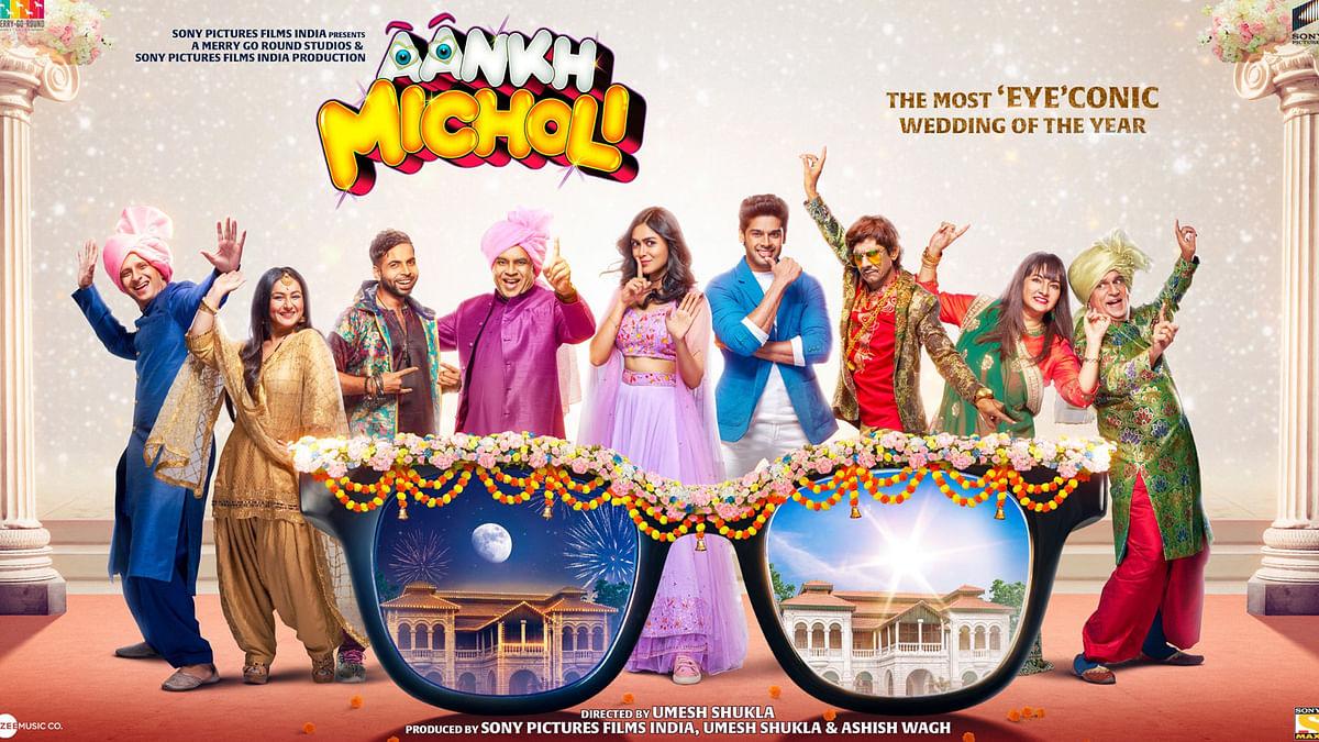 परेश रावल और मृणाल ठाकुर की फिल्म Aankh Micholi का मोशन पोस्टर हुआ रिलीज