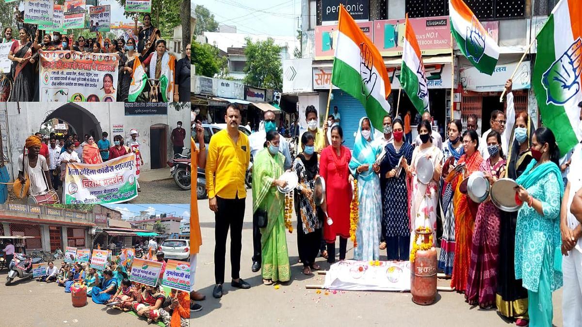 MP: लगातार बढ़ती महंगाई के खिलाफ प्रदेशभर में कांग्रेस का हल्ला बोल प्रदर्शन