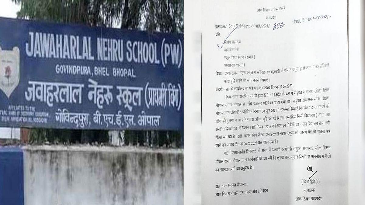 भोपाल: BHEL के जवाहरलाल नेहरू स्कूल को फीस वृद्धि के मामले में जारी नोटिस