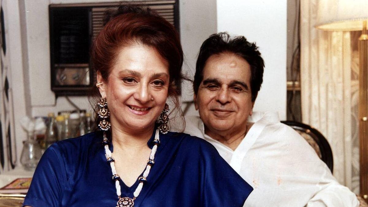बचपन के दिनों से ही मिसेज दिलीप कुमार बनना चाहती थीं सायरा बानो