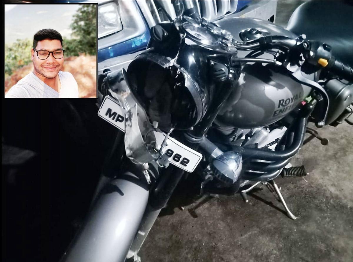 Anuppur : बुलेट सवार को टक्कर मारने वाली कार की तलाश में जुटी पुलिस