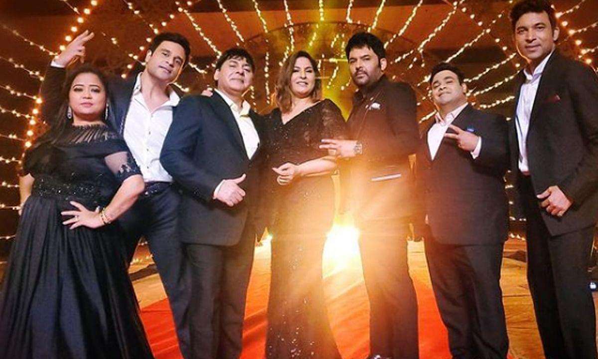 The Kapil Sharma Show के फैंस के लिए खुशखबरी, इस दिन शुरू होगा शो