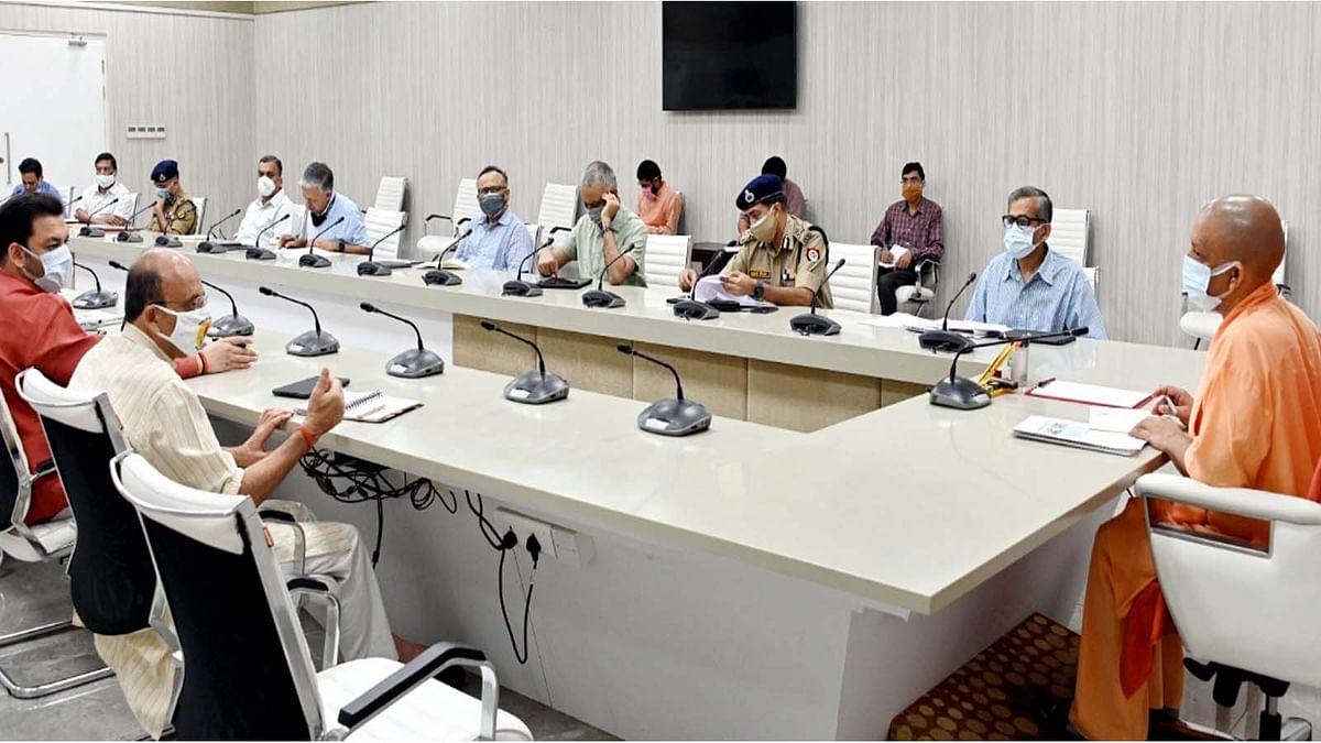 उत्तर प्रदेश CM योगी की सरकारी आवास पर बैठक- अधिकारियों को दिए यह निर्देश