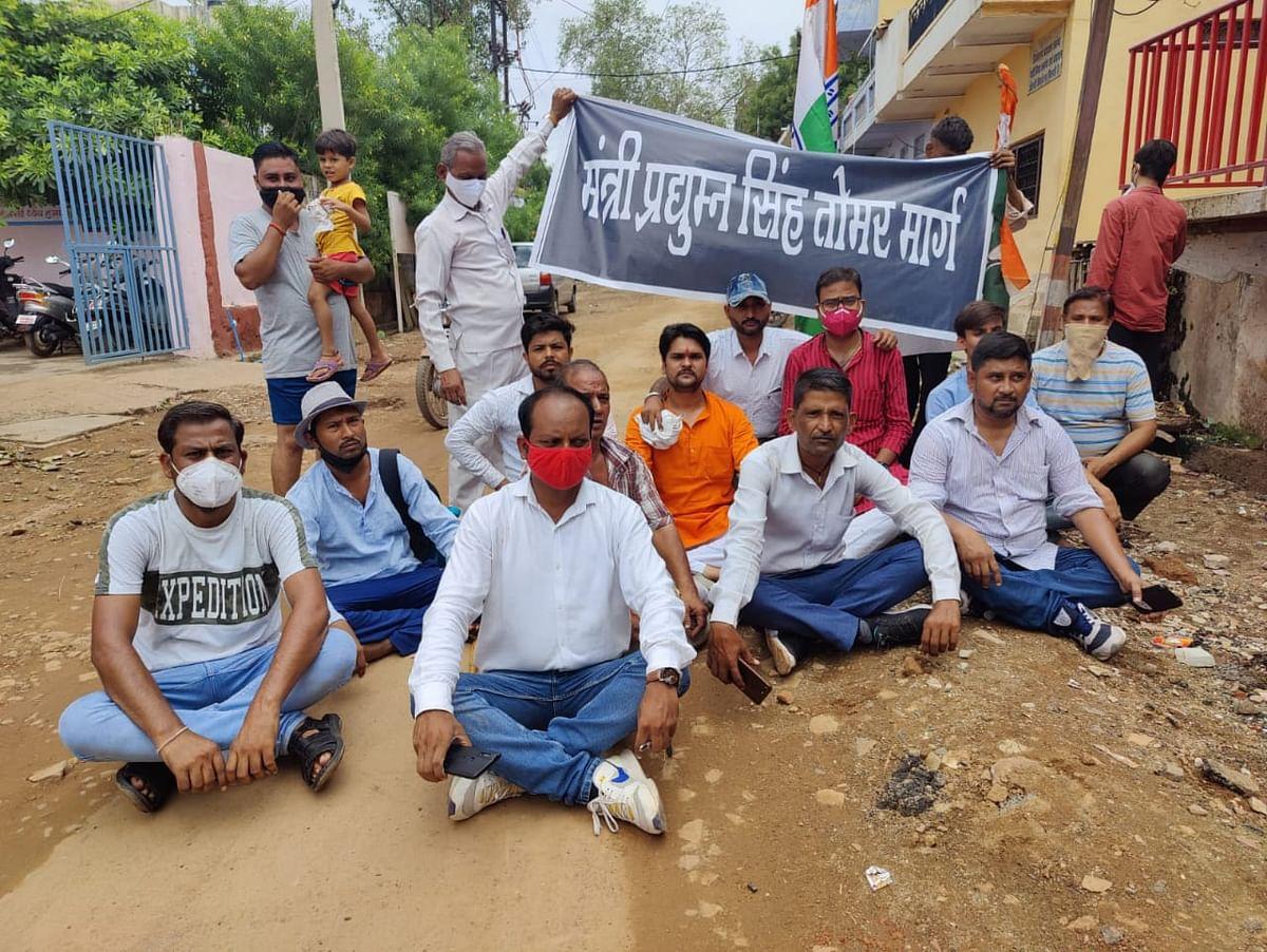 Gwalior : टूटी फूटी सड़कों के विरोध में कांग्रेस ने दिया धरना