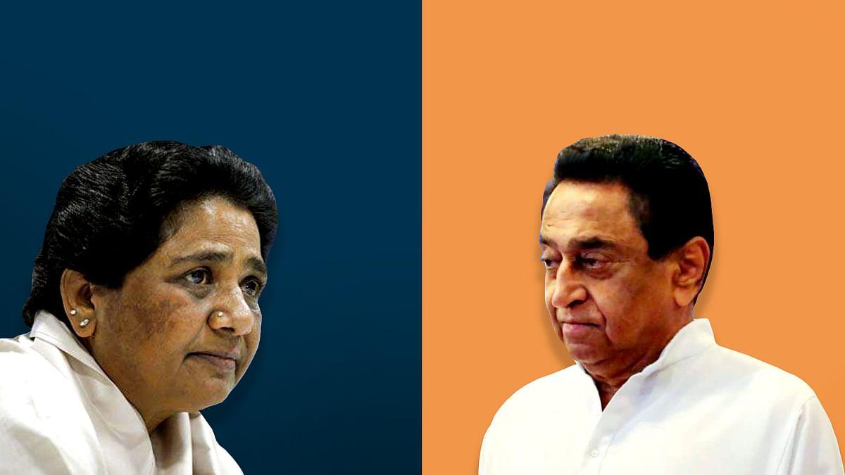 MP में BSP को लगा बड़ा झटका, कांग्रेस में हुए शामिल एक दर्जन बसपा पदाधिकारी