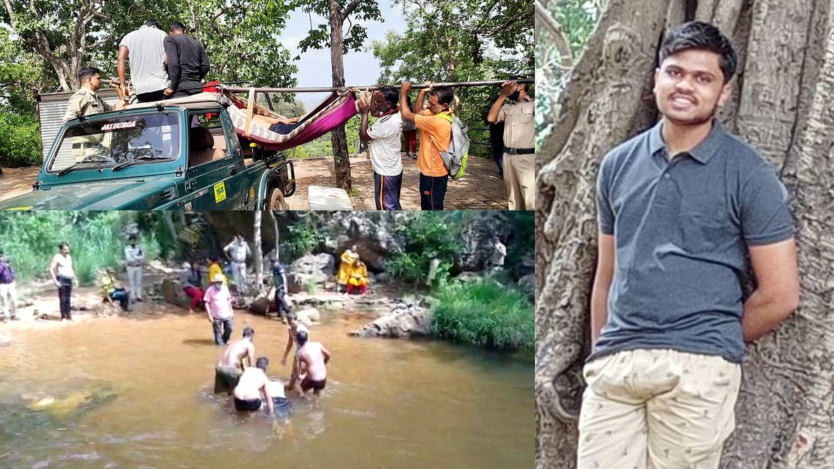 पचमढ़ी में वाटर फॉल में डूबने से राजस्थान के सैनिक स्कूल के छात्र की मौत