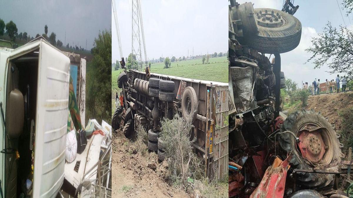 Road Accident: रतलाम में तीन वाहनों की हुई जोरदार भिड़ंत, हादसे में 3 की मौत
