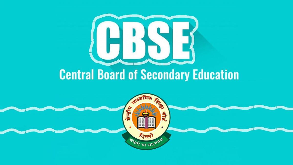 CBSE का हैरान करने वाला ऐलान, ऐसे विद्यार्थियों को नहीं किया जाएगा प्रमोट