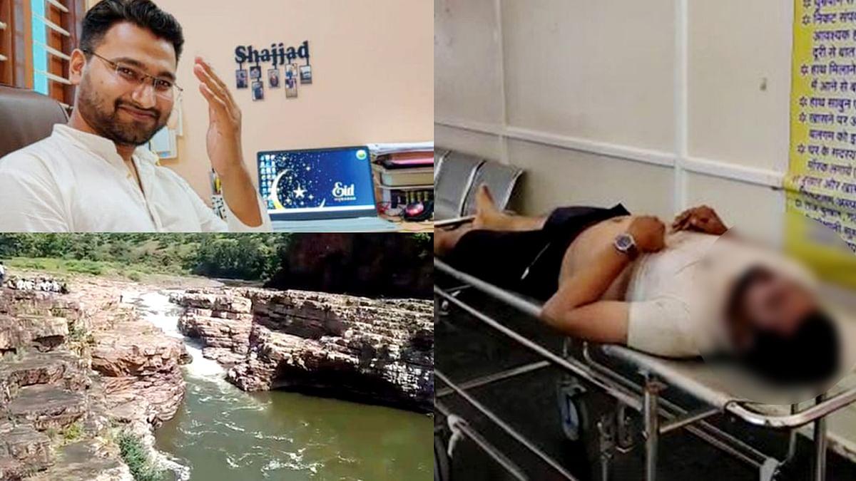 MP: पिकनिक बन गई काल, चोरल नदी में डूबने से पटवारी की हुई मौत