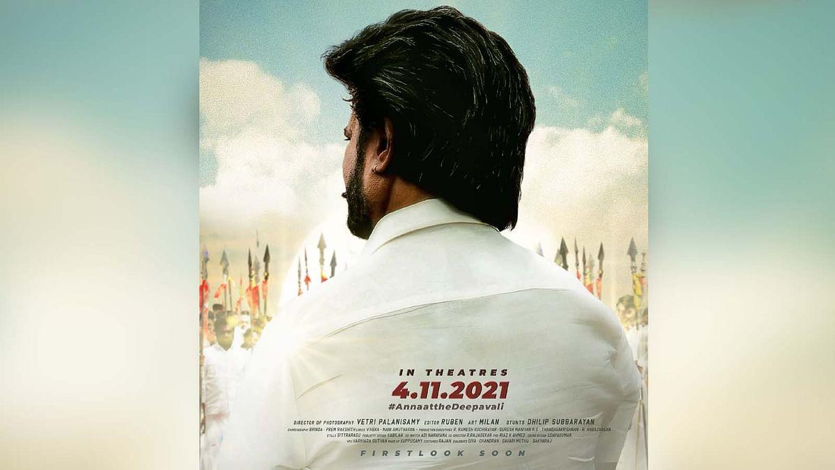 रजनीकांत की फिल्म Annaatthe के रिलीज डेट की हुई घोषणा, दिवाली पर होगा धमाका
