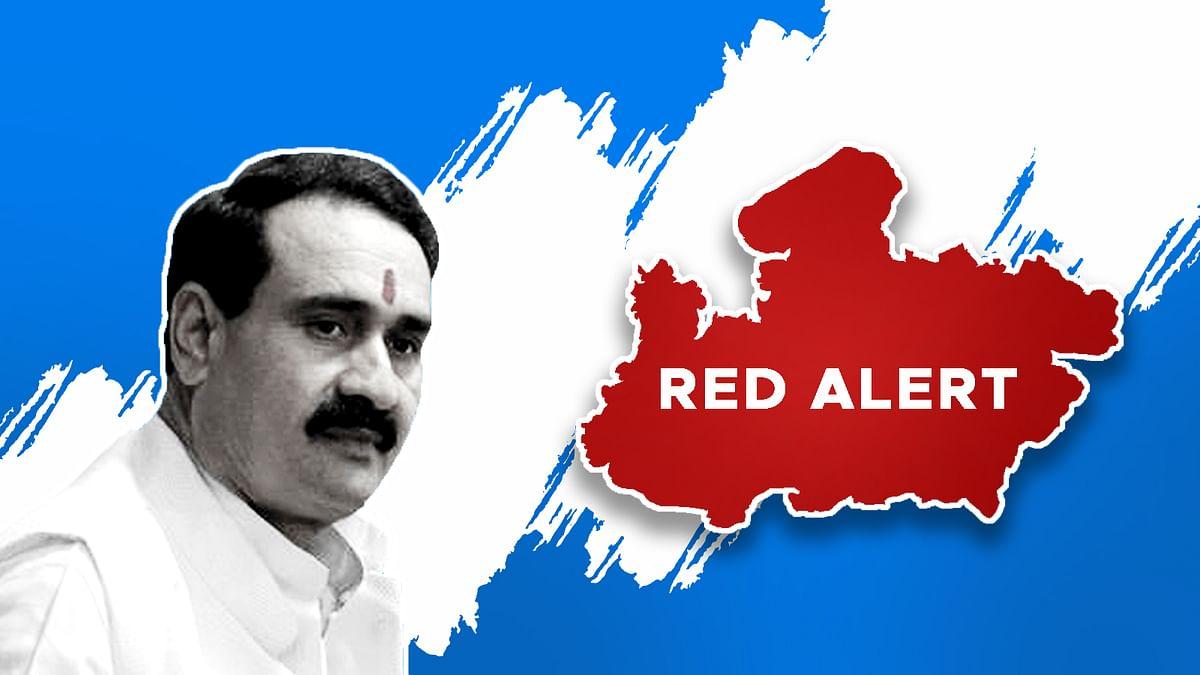 Narottam Mishra का बयान- आतंकी साजिश को लेकर मध्यप्रदेश में अलर्ट जारी