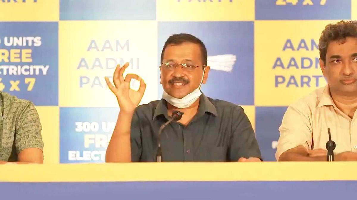 Goa के लिए CM केजरीवाल की गारंटी- बिजली क्षेत्र को लेकर किए 4 बड़े ऐलान