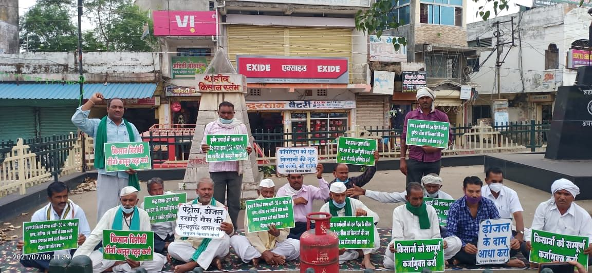 Multai: अच्छे दिनों का स्वप्न दिखाकर केन्द्र सरकार ने देश को गर्त में धकेला