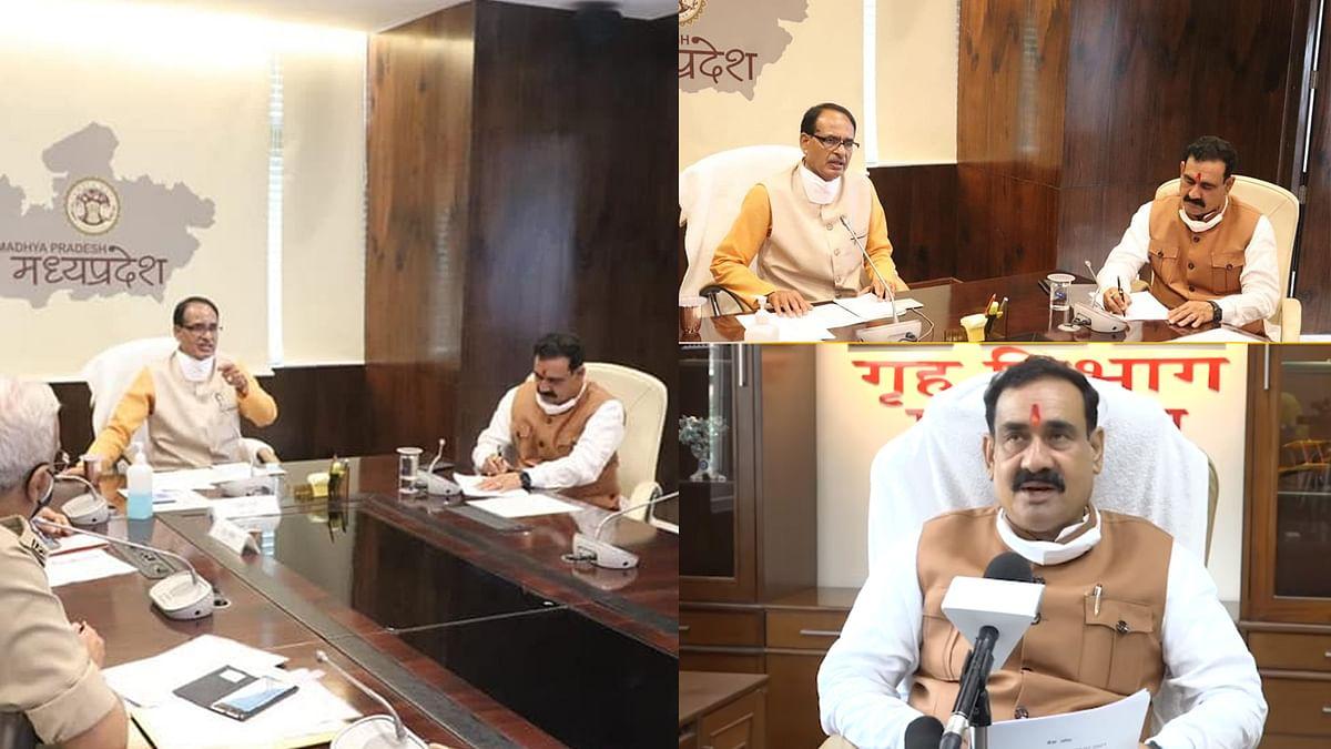 MP Cabinet Meeting: मिश्रा ने कैबिनेट बैठक में लिए गए निर्णयों की दी जानकारी
