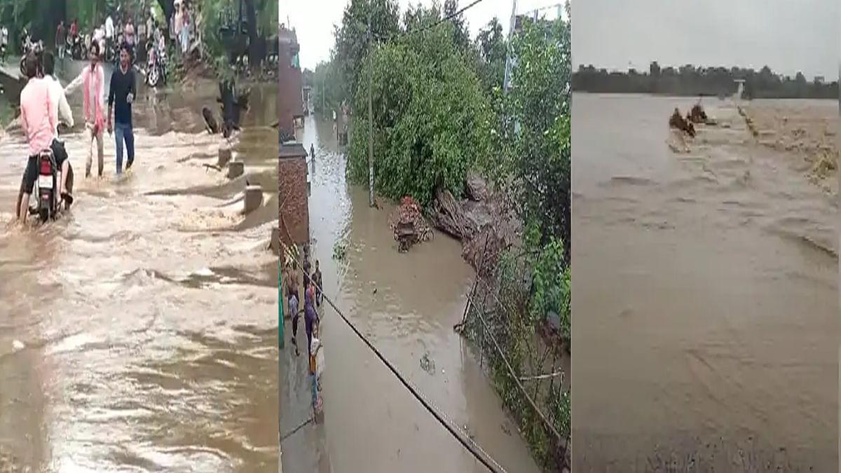 MP में बारिश की स्थिति: लगातार हो रही वर्षा से कई जिलों में नदी-नाले उफान पर