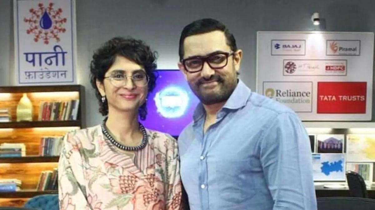 Aamir Khan का दूसरी पत्नी किरण राव के साथ टूटा शादी का बंधन