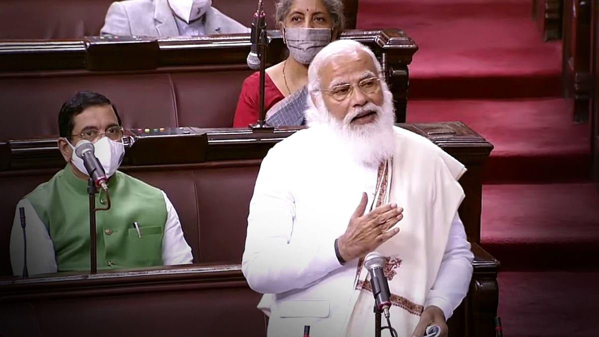 राज्यसभा में बोले PM मोदी- इस प्रकार की मानसिकता पहली बार सदन ने देखी है