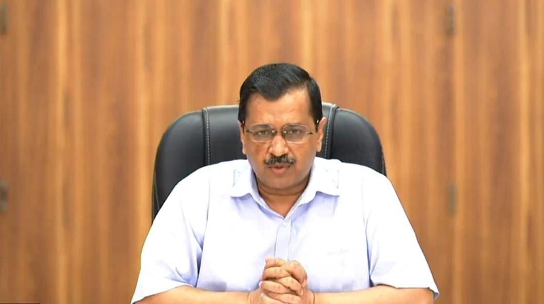 दिल्ली सरकार ने कोविड पीड़ित परिवारों के लिए शुरू की आर्थिक सहायता योजना