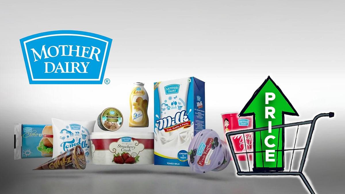 Amul के बाद Mother Dairy ने भी दिया झटका, बढ़ाईं दूध की कीमत