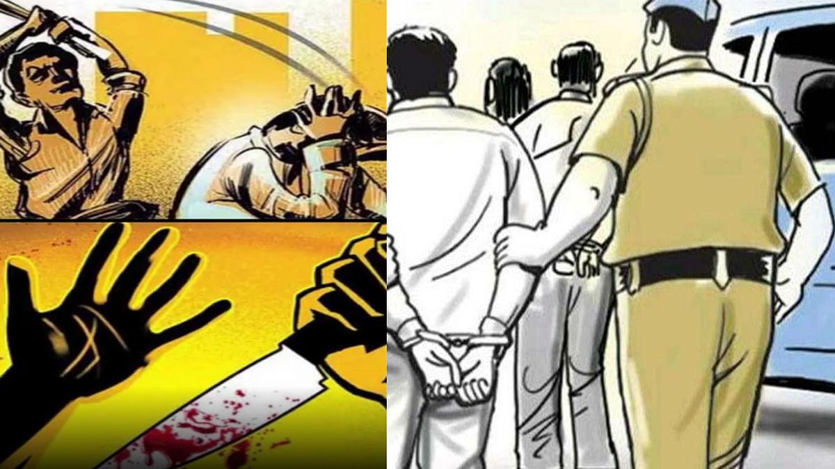 Latest News: पुलिस पर हमला करने वाले तीन आरोपी 12 घंटे के अंदर गिरफ्तार