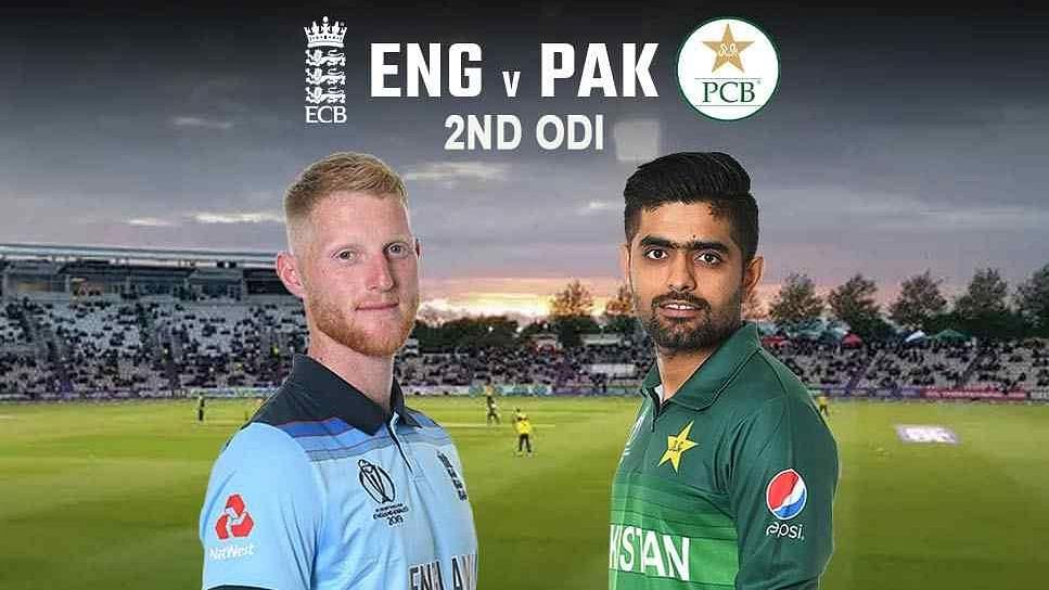 England ने Pakistan से जीती वनडे सीरीज
