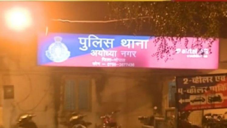 भोपाल : अयोध्या नगर थाने के 2 कांस्टेबल ने हीरा व्यापारी से लूटे 5 लाख