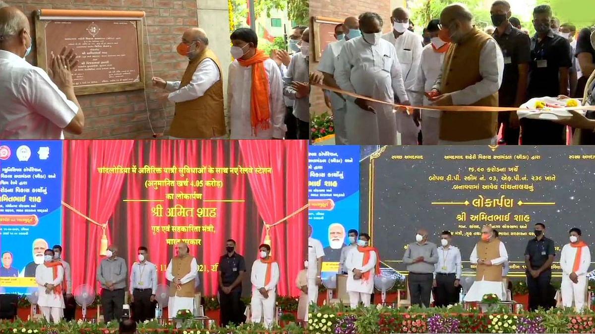 गुजरात:सिविक सेंटर और करोड़ों रुपये के विकास कार्यों का शाह ने किया उद्घाटन