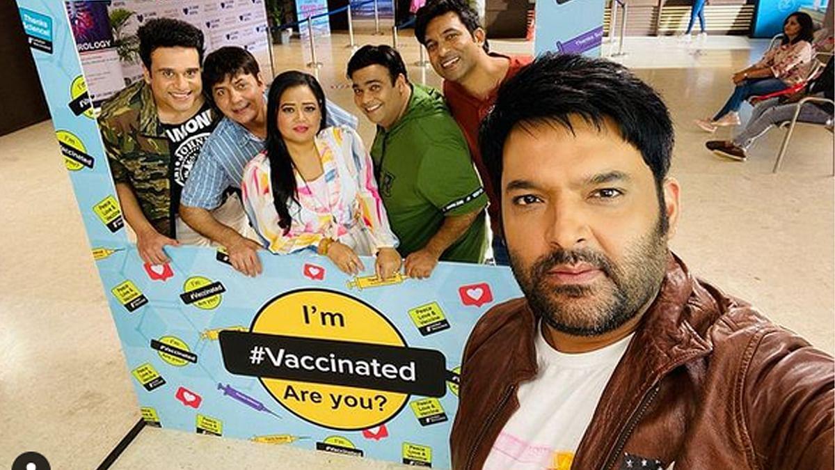सामने आया 'द कपिल शर्मा शो' का नया प्रोमो, वैक्सीन लगवाते दिखी स्टार कास्ट