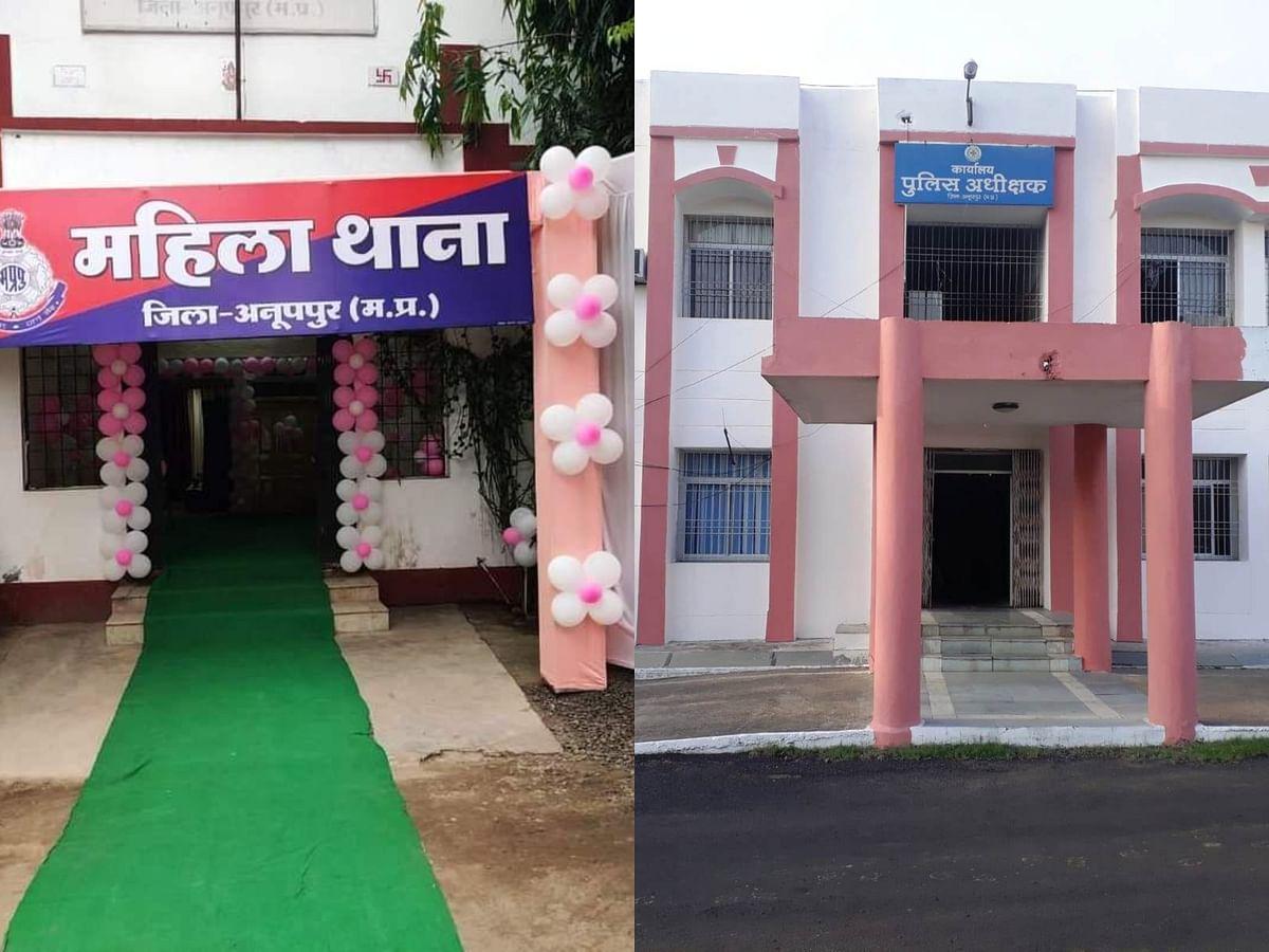 Anuppur : शपथ-पत्र में महिला थाने की शिकायत