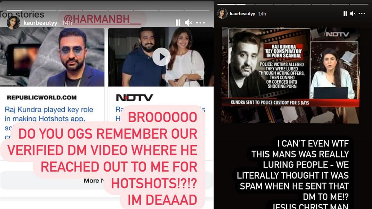 यूट्यूबर पुनीत कौर ने लगाया राज कुंद्रा पर गंभीर आरोप