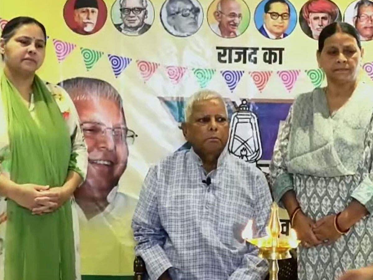 RJD का 25वां स्थापना दिवस: RJD Rajat Jayanti समारोह में लालू यादव का संबोधन