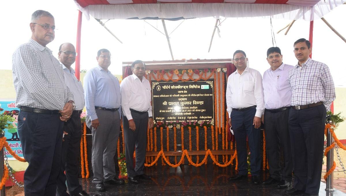 Singrauli : जयंत परियोजना को नई कैंटीन व रेस्ट शेल्टर की सौगात