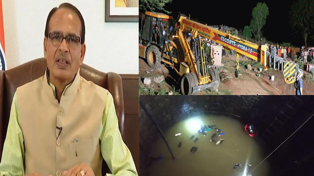 Latest Update: गंजबासौदा हादसे में अब तक 4 की मौत, CM ने किया मुआवजे का ऐलान