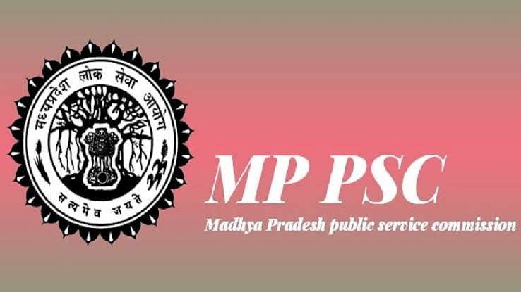 MPPSC EXAM 2021: अब 25 जुलाई को आयोजित परीक्षा, 20 जून को थी प्रस्तावित