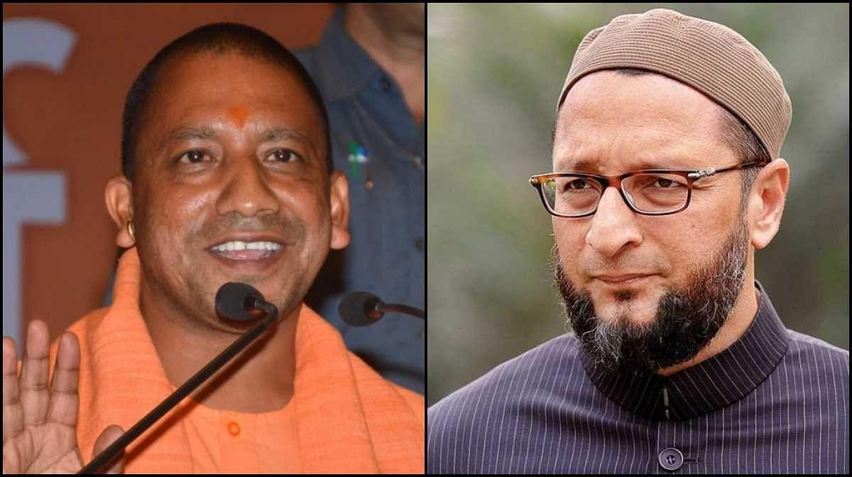 UP विधानसभा चुनाव से पहले Yogi ने Owaisi का चैलेंज कबूल कर कही ये बड़ी बात