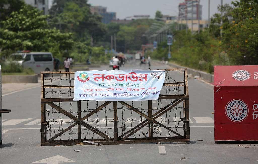 Corona Virus : बंगलादेश में सख्त लॉकडाउन शुरू