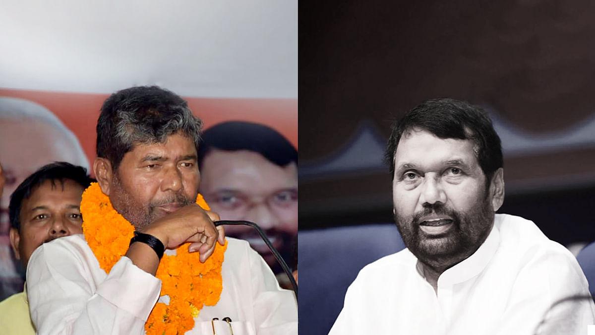बिहार: पशुपति पारस की PM मोदी से पासवान को भारत रत्न देने की मांग