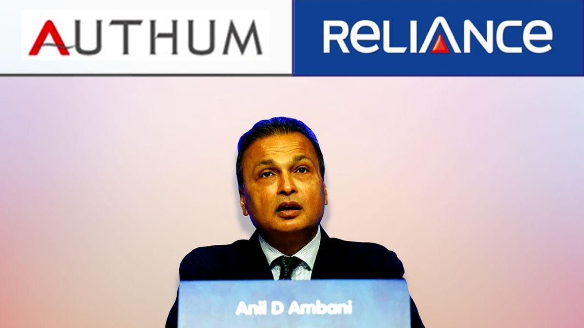 लेंडर्स की मंजूरी से अनिल अंबानी के Reliance Group को खरीदेगी 'Authum'