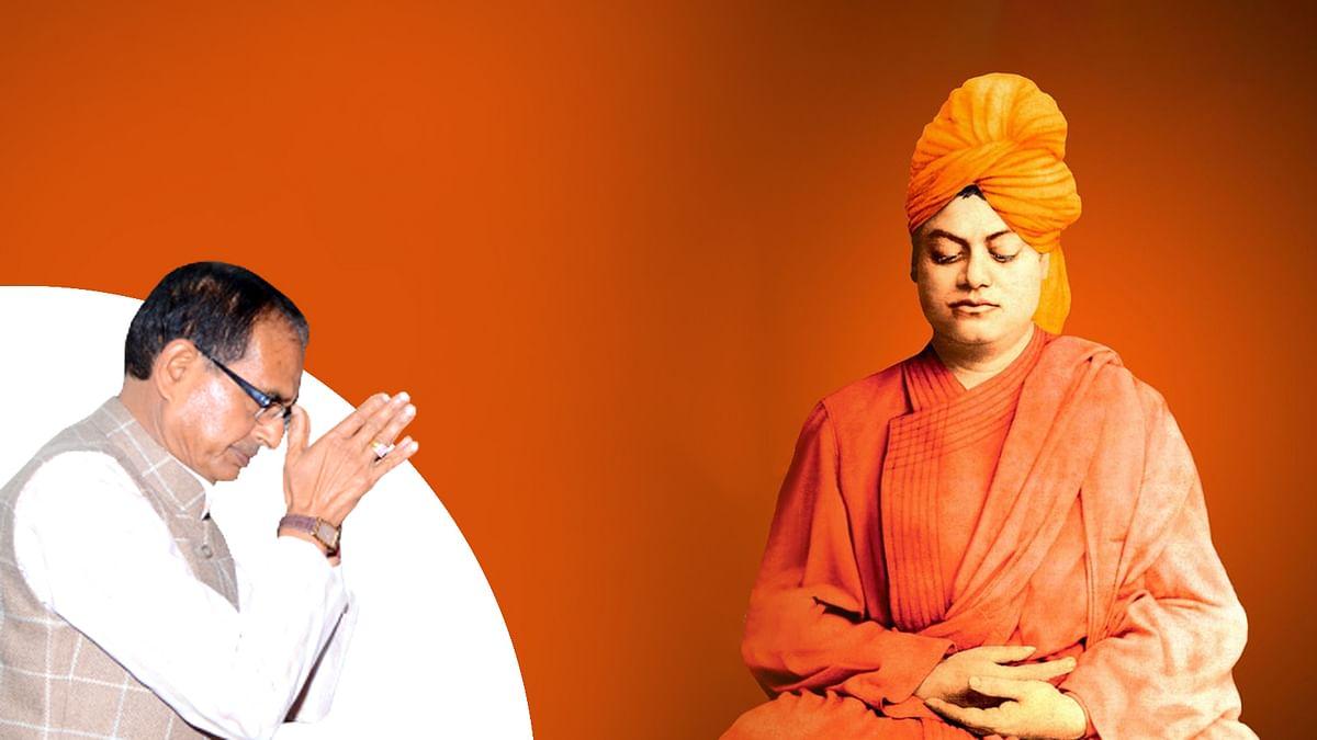 भोपाल: Swami Vivekananda की पुण्यतिथि पर सीएम शिवराज ने किया कोटि-कोटि नमन