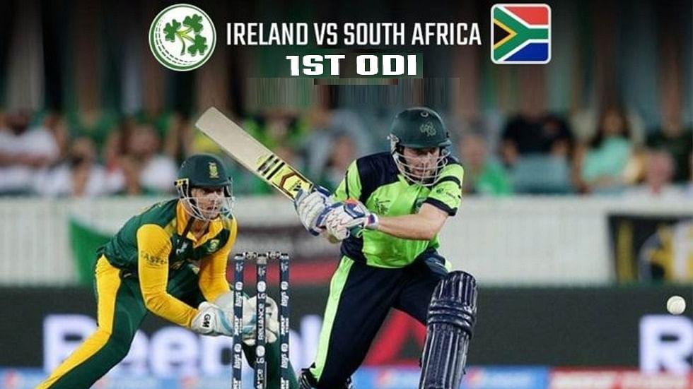 Ireland और South Africa के बीच पहला वनडे बारिश से धुला